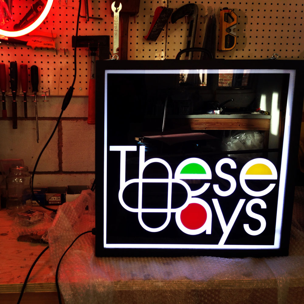 lighbox-these-days-1 - - custom wood framed light box