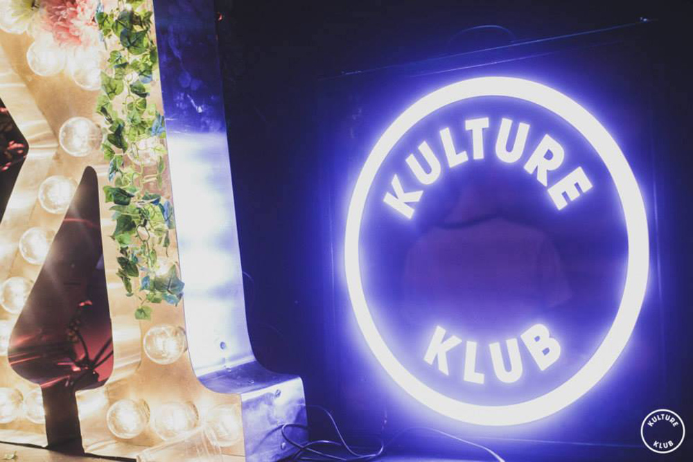 lightbox-kulture-klub - custom wood framed light box design